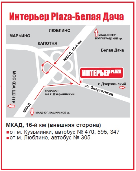 Мебель BRW (мебель БРВ) — официальный представитель в России: http://www.brilan.ru/wherebuy/mtc1/